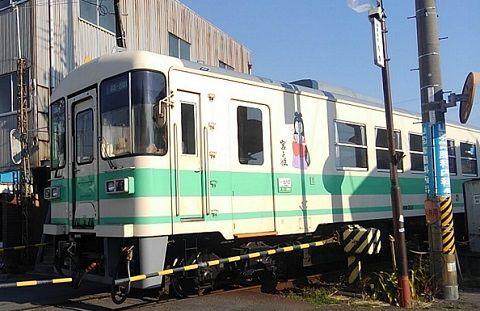 紀州鉄道00