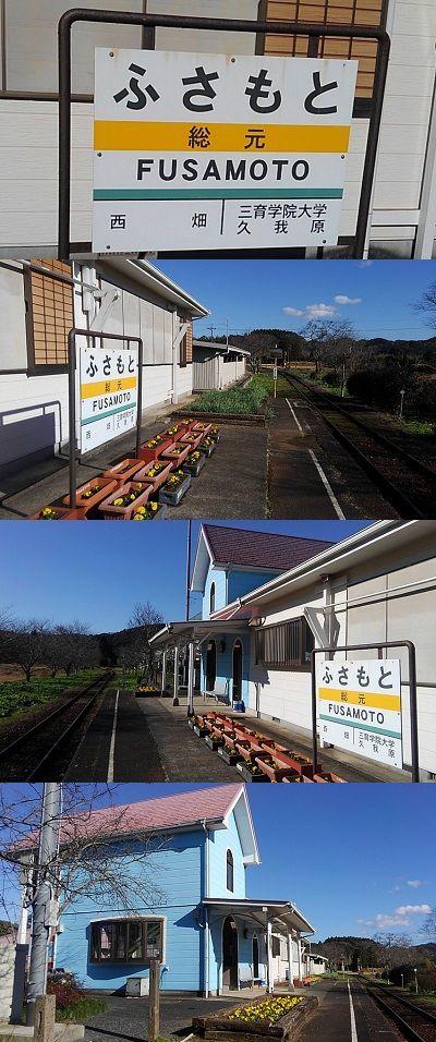 いすみ鉄道73