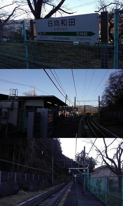 青梅線21