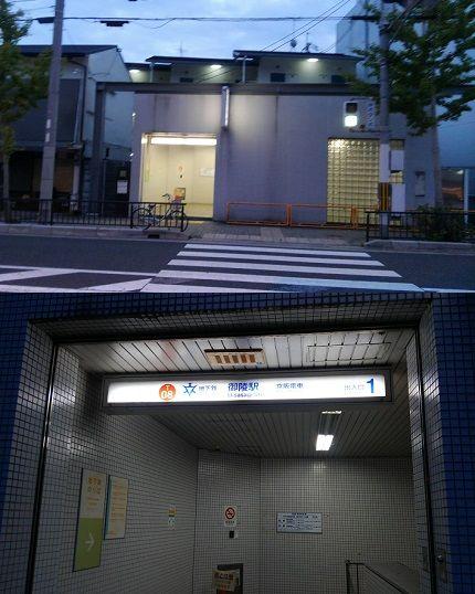 京都市営地下鉄東西線40