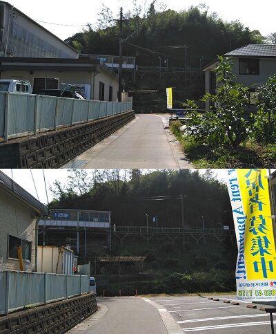 錦川鉄道47