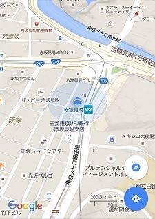 東京メトロ丸の内線56