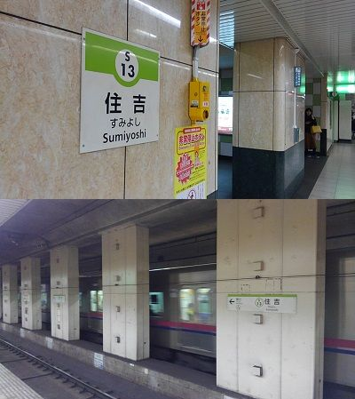都営新宿線25