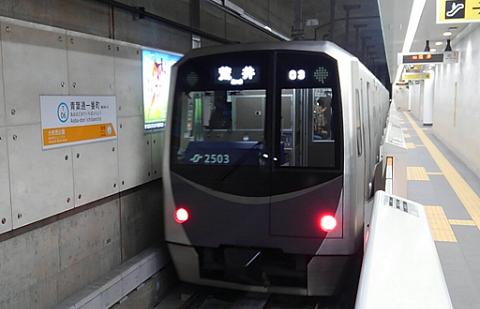 仙台市営地下鉄東西線01