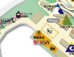 上野懸垂線09