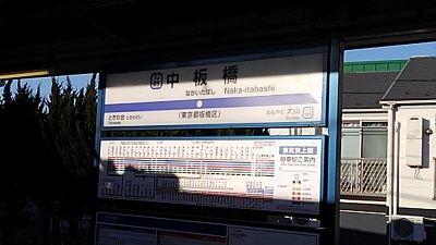 東武東上線23