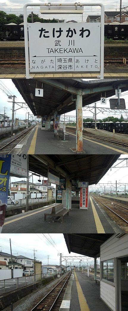 秩父鉄道d69