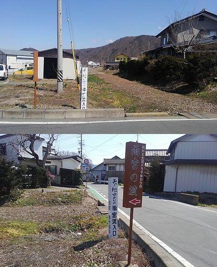 長野電鉄屋代線46