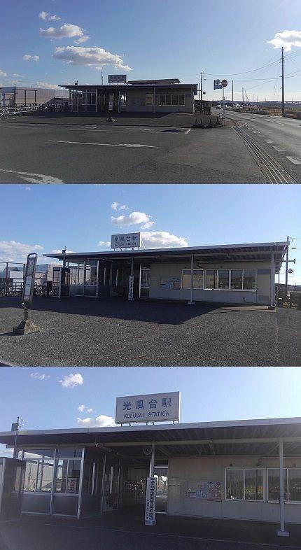 小湊鉄道66