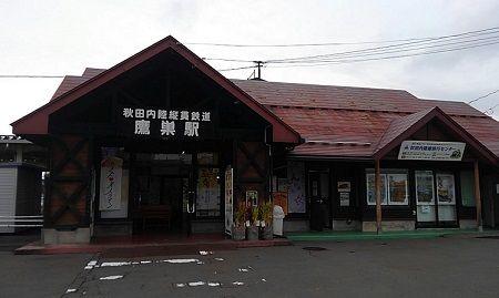 秋田内陸縦貫鉄道61
