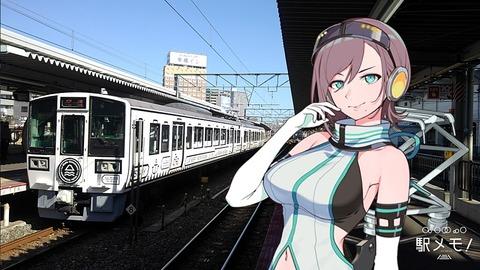 58_まりか_列車03