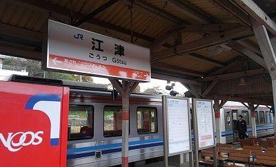 三江線c46