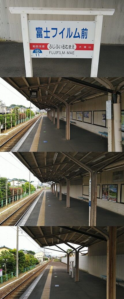 伊豆箱根鉄道大雄山線b03