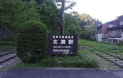 長良川鉄道b68
