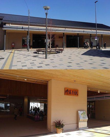 伊豆箱根鉄道駿豆線13