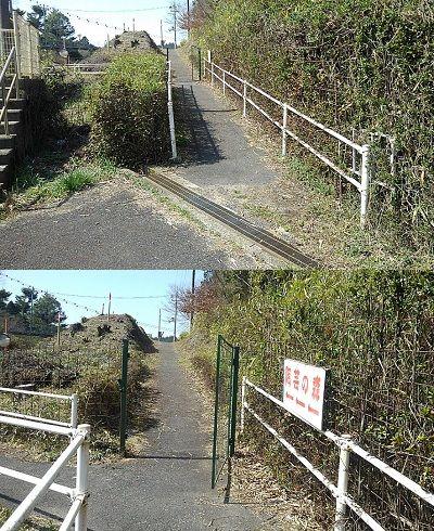 信楽高原鉄道90