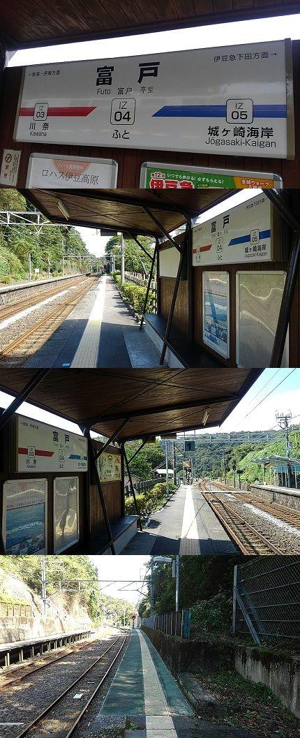 伊豆急行線a99