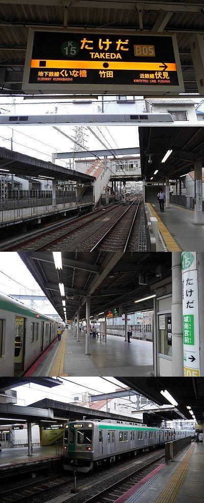 京都市営地下鉄烏丸線04