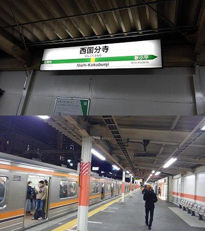 武蔵野線16