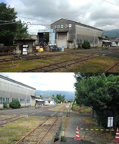 南阿蘇鉄道a86