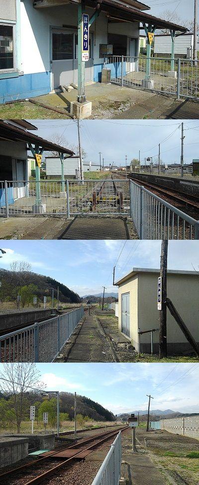 日高本線b64