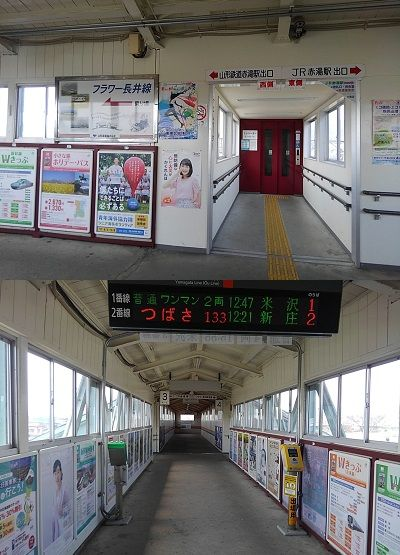 山形鉄道フラワー長井線02