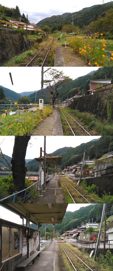 錦川鉄道b41