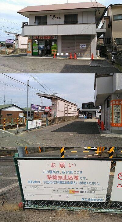 伊豆箱根鉄道大雄山線a55