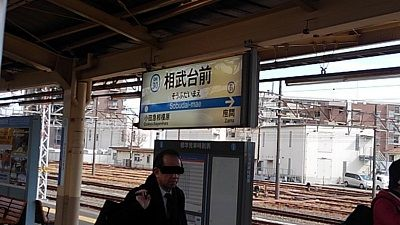 小田急小田原線31