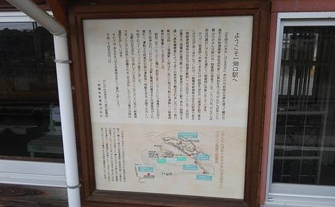 一畑電車_北松江線58