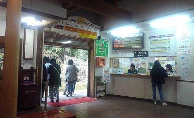 嵯峨野観光鉄道29