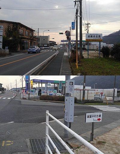 一畑電車_北松江線34