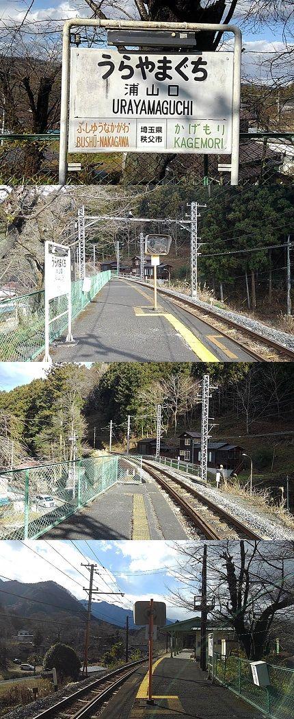 秩父鉄道a73