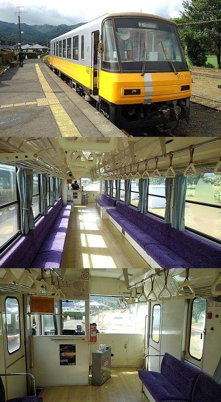 南阿蘇鉄道a91