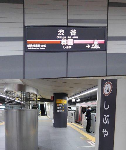 東急東横線04