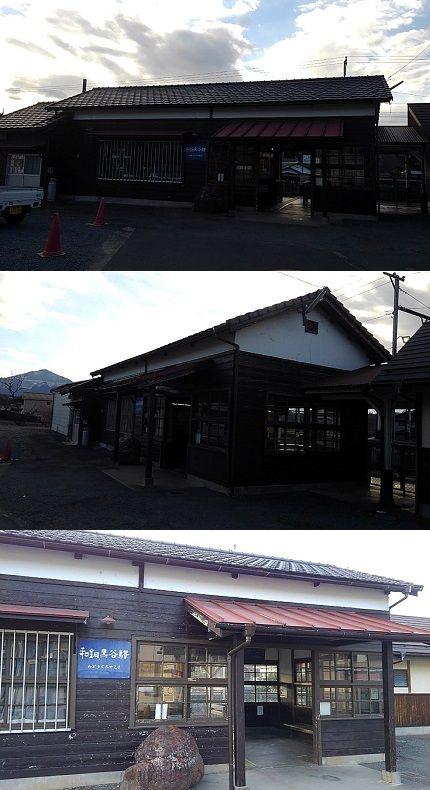 秩父鉄道b21