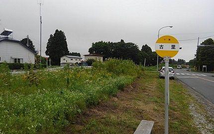 十和田観光電鉄32