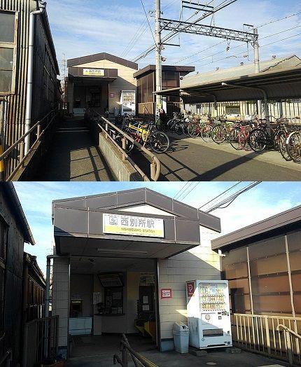 三岐鉄道北勢線40
