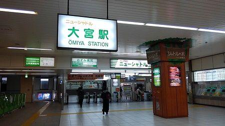 埼玉新都市交通伊奈線03