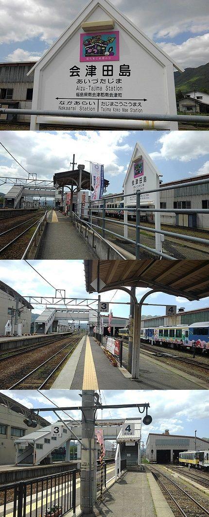 会津鉄道会津線92