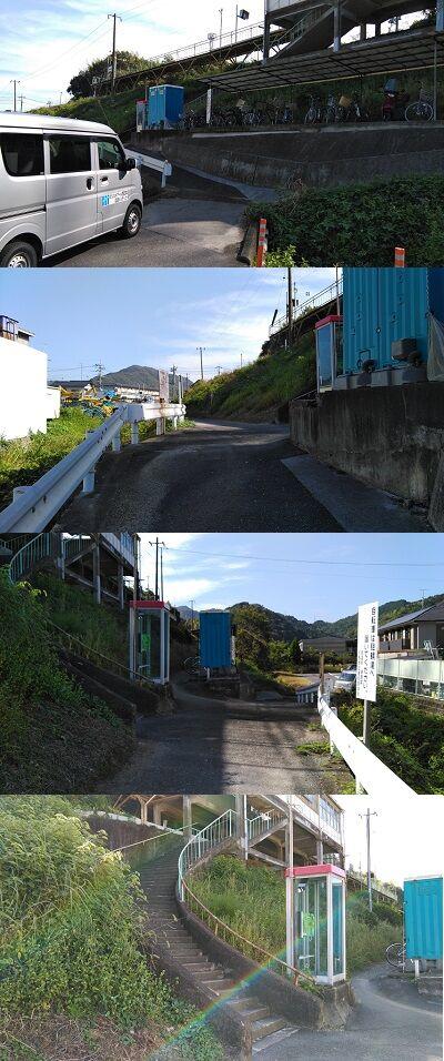 錦川鉄道50