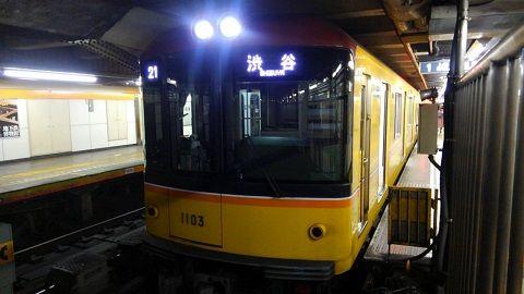 東京メトロ銀座線00