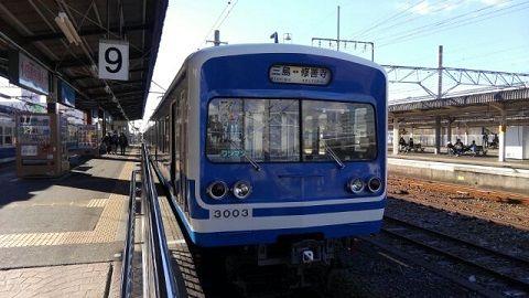 伊豆箱根鉄道駿豆線01