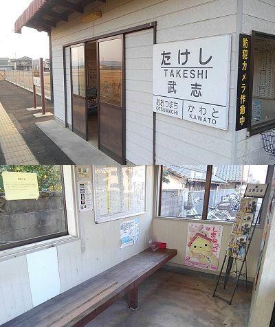 一畑電車_北松江線21