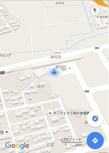 仙台市営地下鉄東西線61