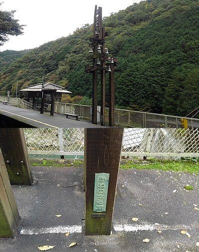 嵯峨野観光鉄道53