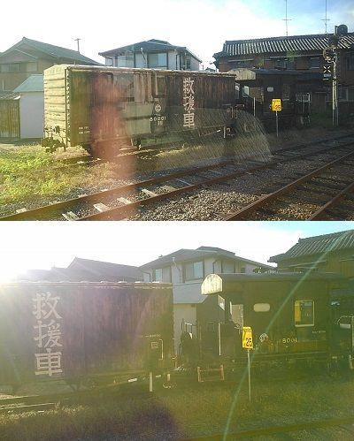 島原鉄道c29