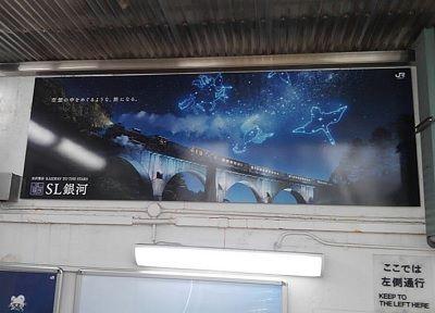 釜石線55