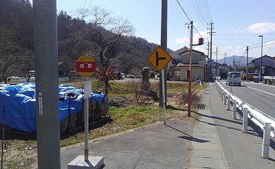 長野電鉄屋代線50