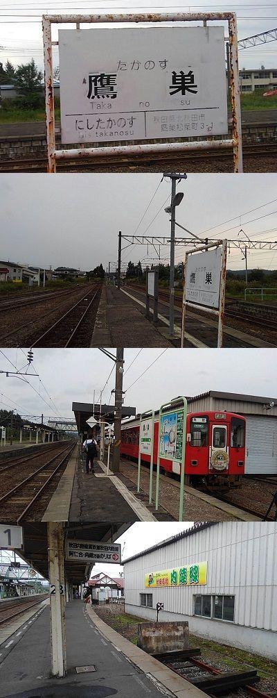 秋田内陸縦貫鉄道57